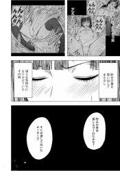 chikanmakarapurezentosaretaro_ta_deonani_shi_6kaimoekusutashi_shitajoshidaisei_y