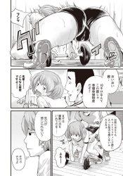 tsuintedekyonyuunojoshikousei_akanechanhasekurosugadaisukinabitchiJKnandesu_matc