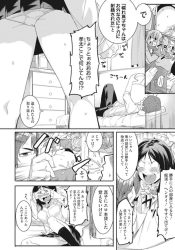 kyoushitsudetomodachinoerosoudanni_doyakaodekotaerumakochan_hontouhashojonanoni_