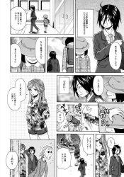 hidariashinireigatoritsuiteite_jisatsuganbounoarukeiichi_tenkouseinokotonetoSEXs