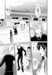 subetewochizurukarakiitahahaoya_monsuta_shotanokirinokunwookujouniyobidashitoits