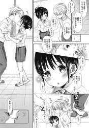 chikkokutekawairashiijoshichuugakuseinonana_mane_ja_wosurusakka_bunobuchou_akira