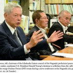Hibakusha Against Withdrawal From INF