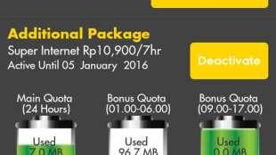 Mencoba Aplikasi Indosat MyCare dan Paket Internet IM3 - Aplikasi myCare Indosat