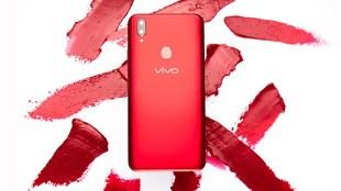 Vivo V9 Luncurkan Varian Warna Merah, Super Garang - Vivo V9 Red compressor