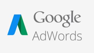 Manfaat Menggunakan Google Adwords - google adwords logo