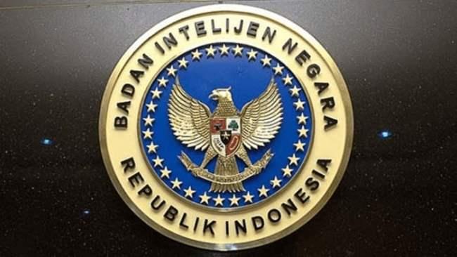 Mata Najwa : Reaksi BIN Terhadap Ancaman Taliban - logo BIN