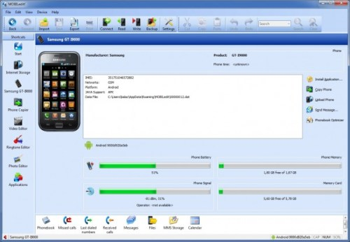 PC Suite Android PC App Android Free Download