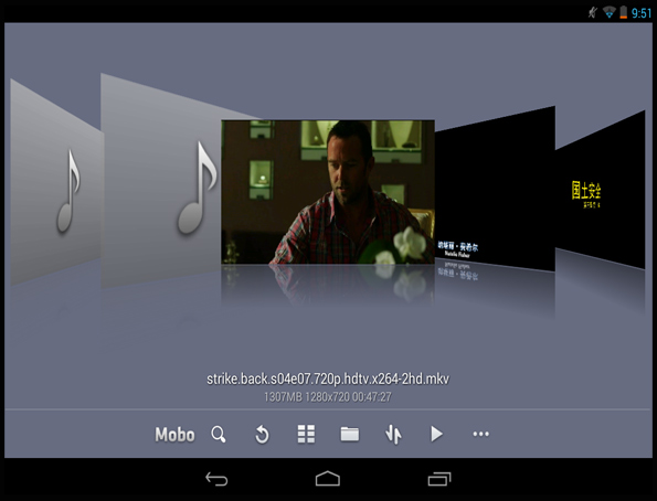 MoboPlayer Pro App Android Free Download