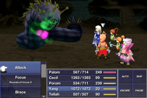 Final Fantasy IV Game Android Free Download