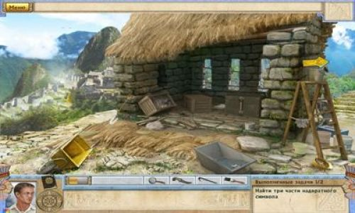 Quest of Fate Game Android Free Download