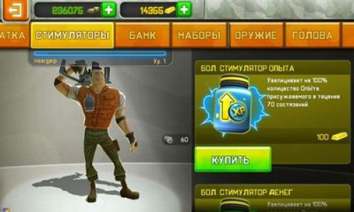 Respawnables Game Android Free Download