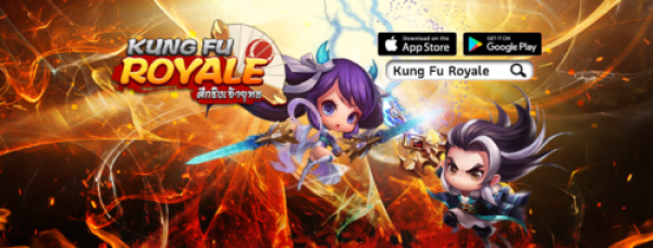 Kung Fu Royale Game Android Free Download