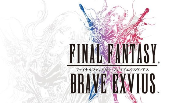 FINAL FANTASY BRAVE EXVIUS Game Android Free Download