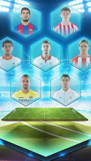 Dream Eleven La Liga Game Android Free Download