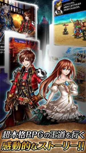 Grand Summoners Game Android Free Download