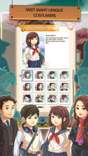 Japan Food Chain Game Android Free Download