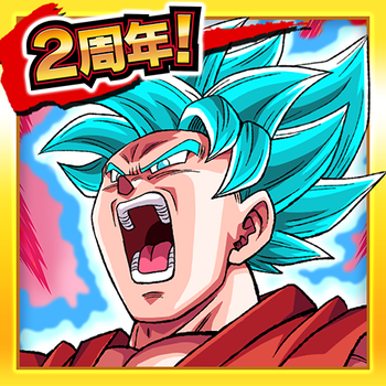 Dragon Ball Z Dockin Battle Game Android Free Download