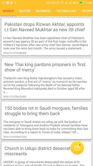 LightNews App Android Free Download