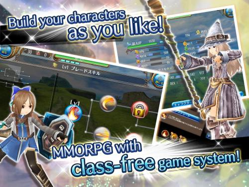 RPG Toram Online Game Android Free Download