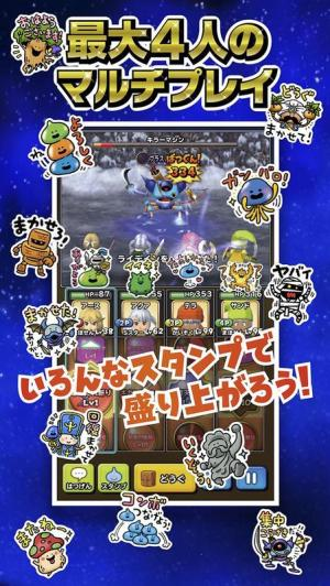 Star Dragon Quest Game Android Free Download