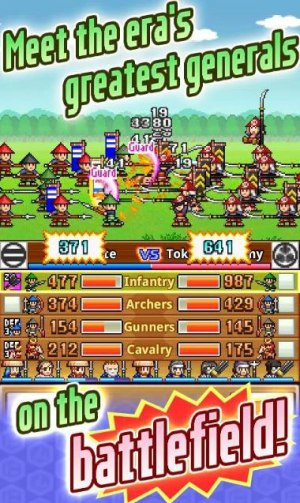 Ninja Village Game Android Free Download