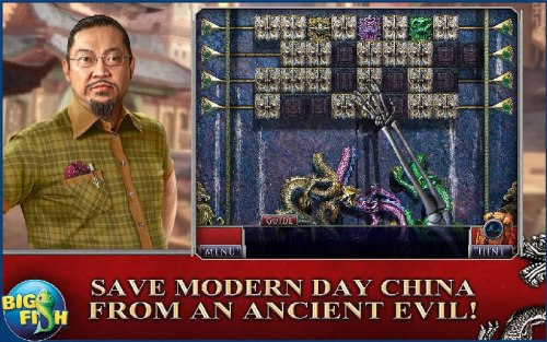 Hidden Expedition The Eternal Emperor Game Android Free Download
