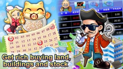Richman 4 fun Ipa Game iOS Free Download