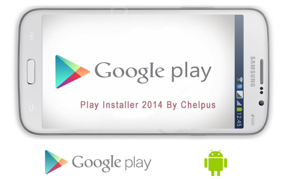 Play Installer 2014 By Chelpus App Android Free Download