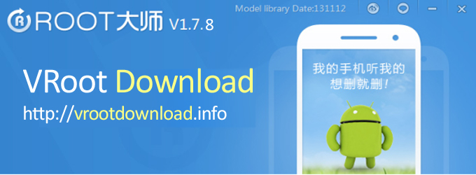 Vroot App Android Free Download