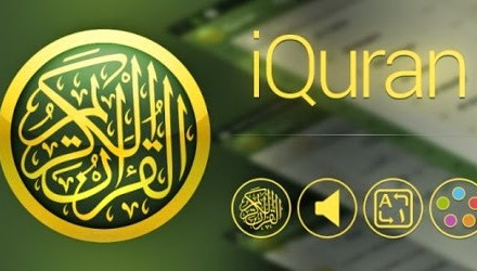 iQuran App Android Free Download