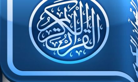 iQuran App Ios Free Download