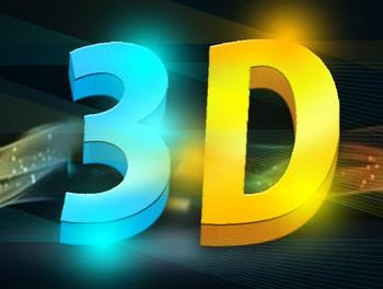 Amazing 3D Wallpapers & Backgrounds Ipa App iOS Free Download