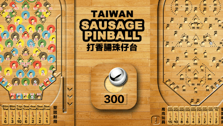 Sausage Pinball Ipa Game iOS Download