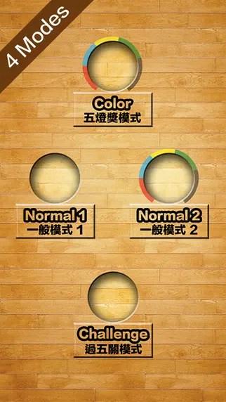 Sausage Pinball Ipa Game iOS Download