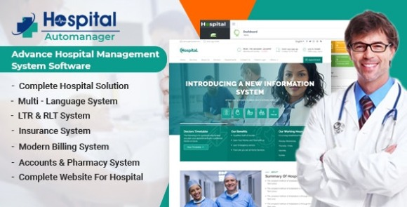 Hospital AutoManager Hospital Management Software