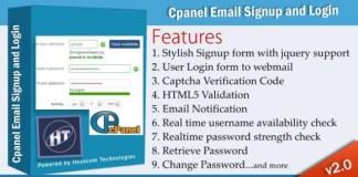 Cpanel Email Signup Plugin Script