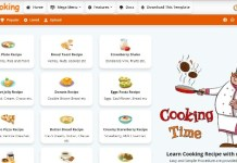 Cooking Recipe and Food Blogger Template