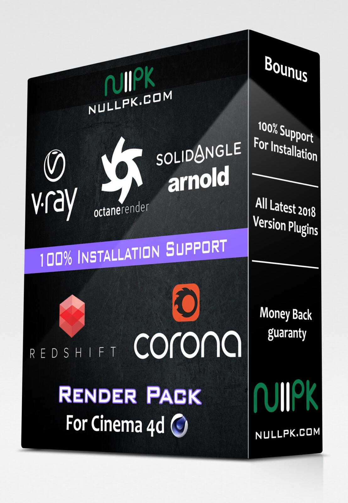 Render Pack For Cinema 4d Windows Octane / Redshift / Vray /Arnold