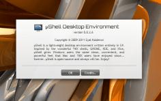"""µShell 0.0.2.6 """"About Box"""""""