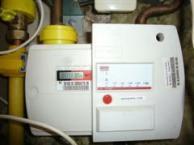 Slimme gas meter