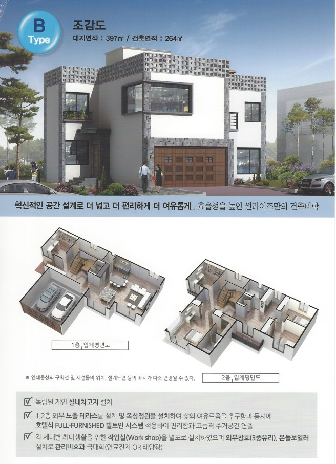 SunRise Village 003