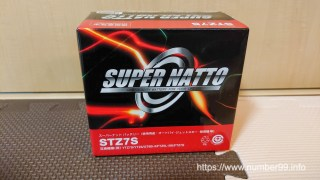 SUPER NATTO STZ7S