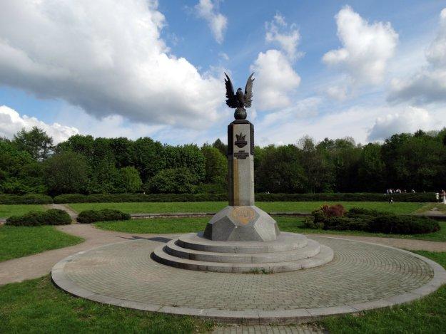 Lwów pomnik pierwszego meczu