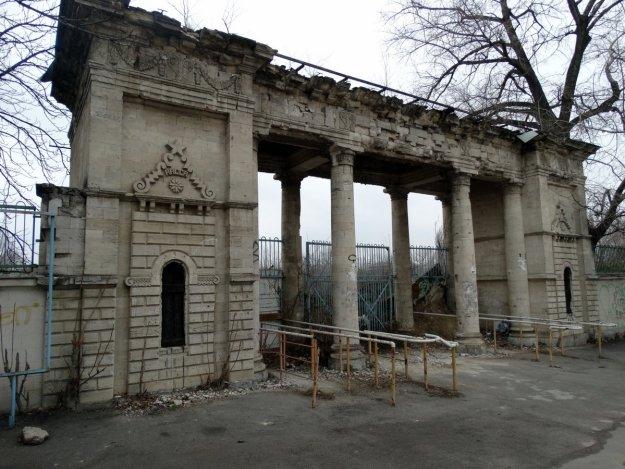 Stadion Republikański w Kiszyniowie