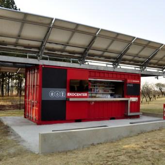 ekocenter un container de Coca cola para ayudar en países en desarrollo