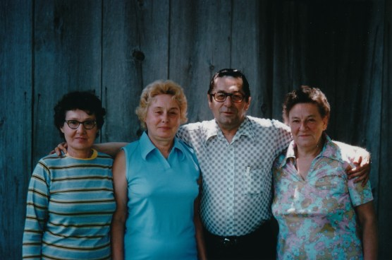 1975 Germ with her remaining siblings. Two--a brother and a sister--have already died (sister's murder is mentioned in essay).