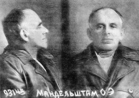 Mandelstam 1938
