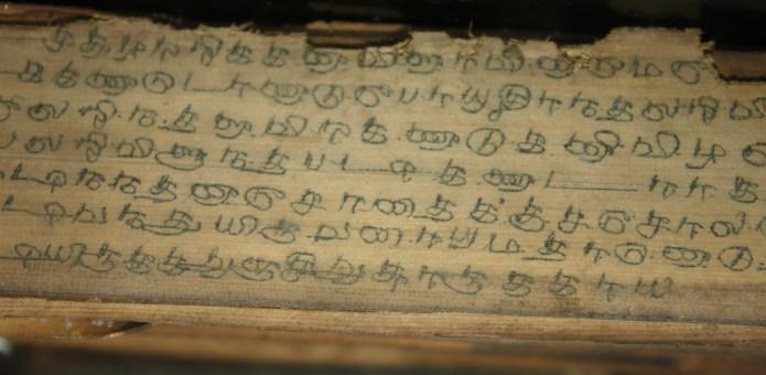 Palm-leaf manuscript