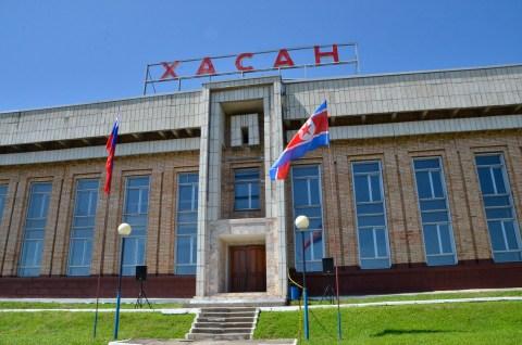 03 Maltsev Khasan Station